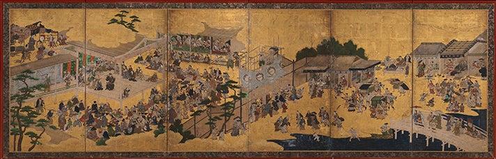 u0026 39 by u014dbu  the grandeur of japanese screens u0026 39  at yale art