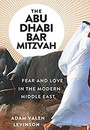 """Photo of the cover of the book titled """"The Abu Dhabi Bar Mitzvah."""""""