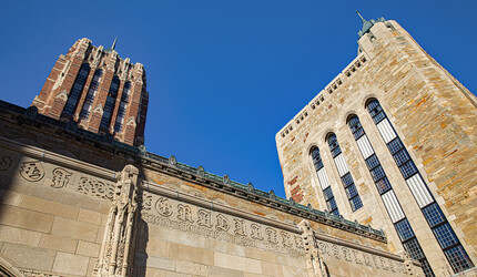 Exterior of Yale Humanities Hub.
