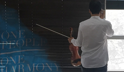 Violinist and Lindenbaum Orchestra founder Won Hyung Joon.