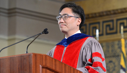 Yale College Dean Marvin Chun