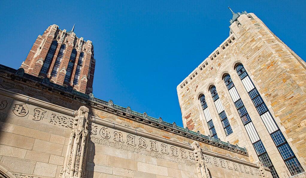 Exterior of Yale Humanities Hub.