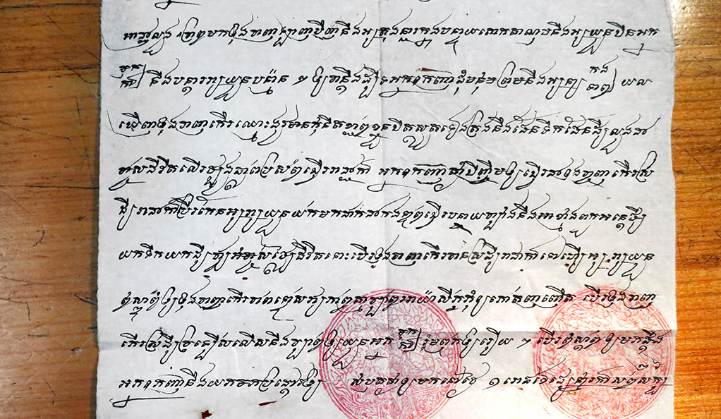 A Cambodian official's secret order, a document from 1883-84 recently discovered by Yale scholar Ben Kiernan.