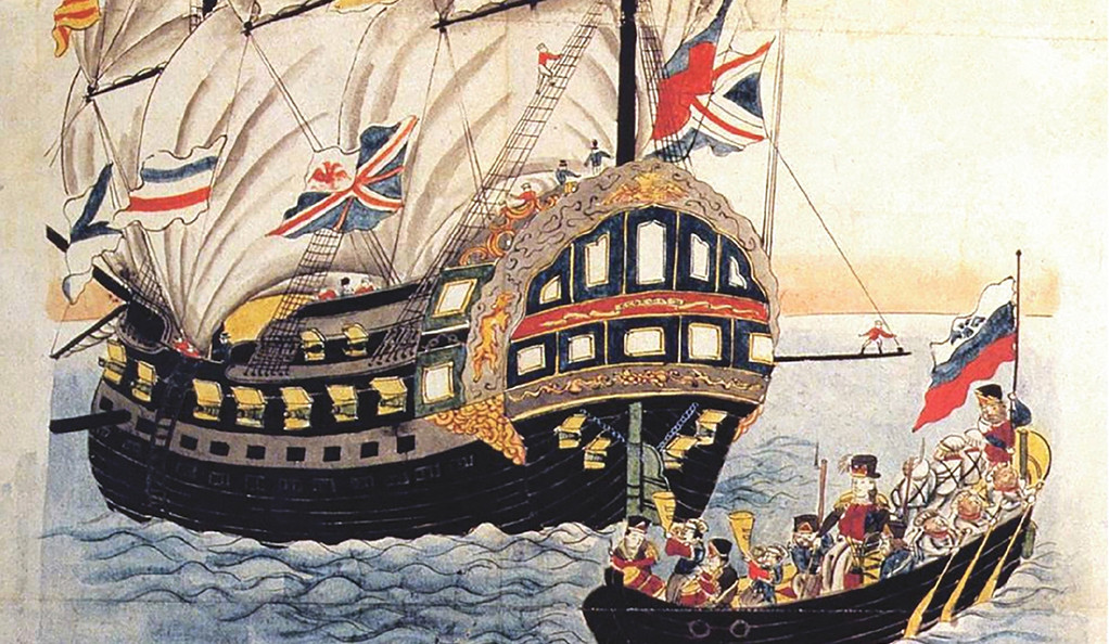 "An illustration of ""The Frigate Pallada,"" from the book cover of Bojanowska's ""A World of Empires"""