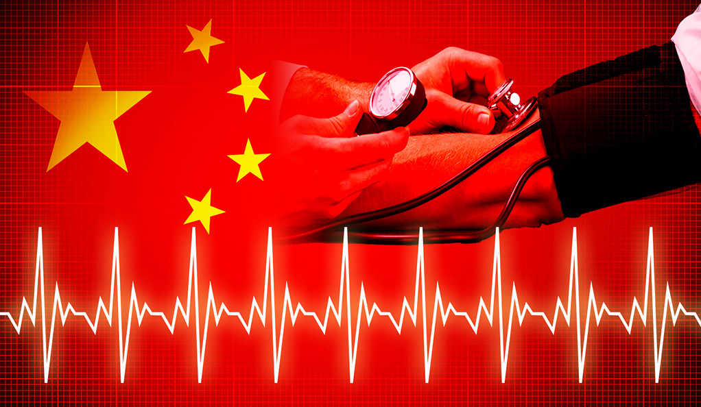 A graphic representation of the Chinese flag and a doctor taking a patient's blood pressure.