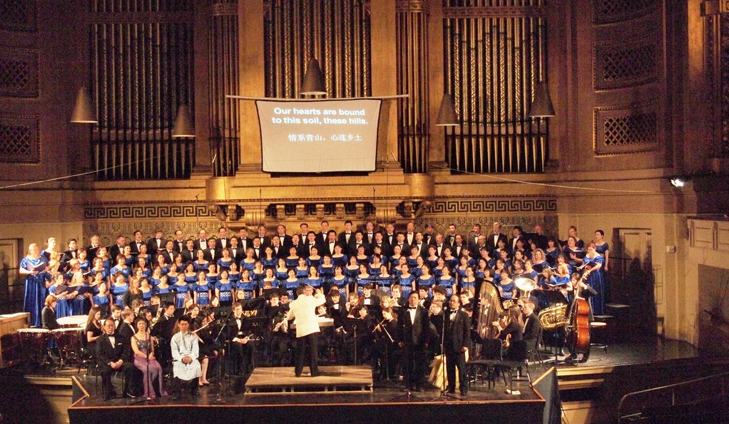 """Yale Concert Band performing """"Ask the Sky and the Earth"""" in Woolsey Hall in 2011."""