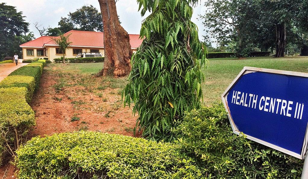 Entrance to Bugema Health Centre III