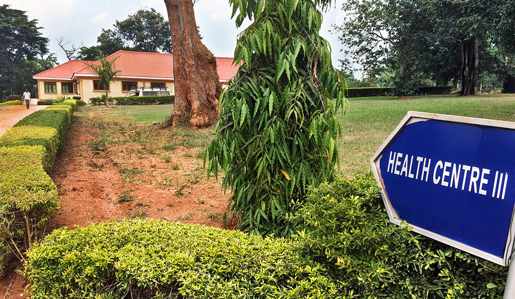 Entrance to Bugema Health Centre III