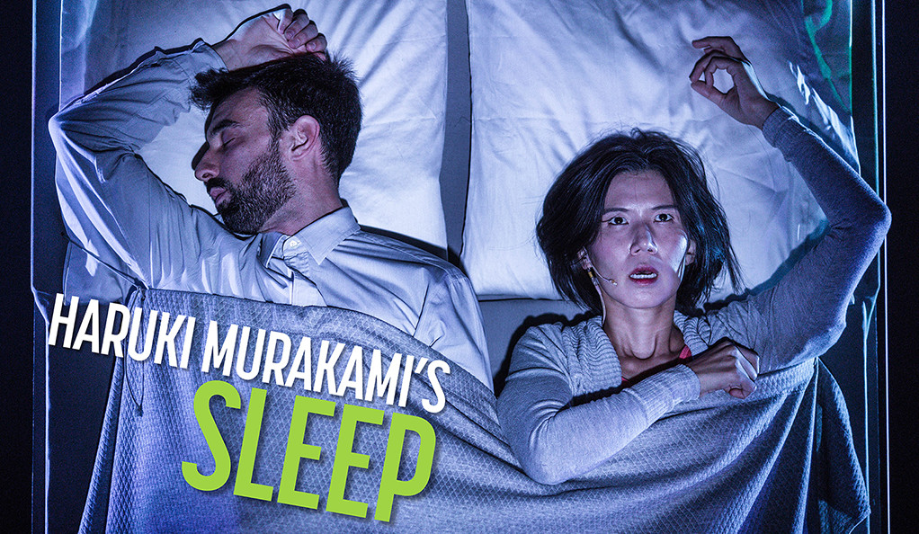 Yale Rep poster for Haruki Murakami's Sleep