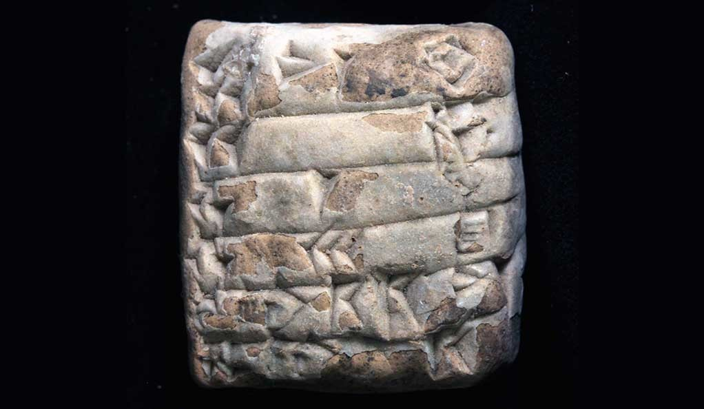 An ancient Sumerian tablet with cuneiform writing with local administrative text from the city of Irisagrig
