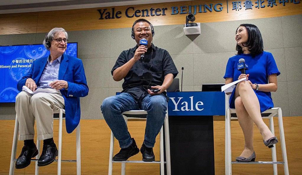From left: Yale professor Paul Freedman, director Xiaoqing Chen, and Carol Li Rafferty, director of Yale Center Beijing.