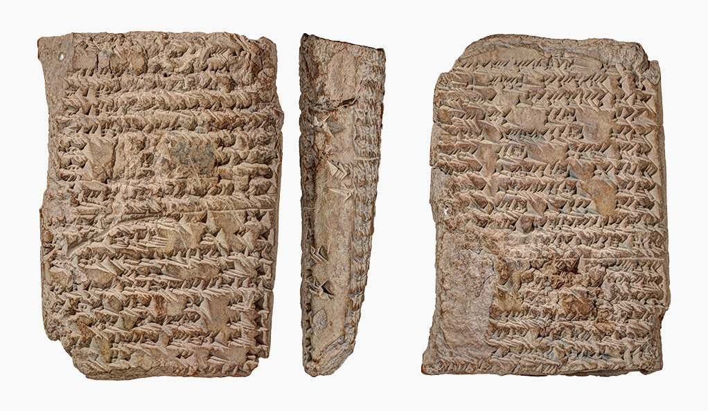 "A ""uranology"" tablet from the Yale Babylonian Collection, written between the 3rd and 2nd centuries BCE in the city of Uruk."