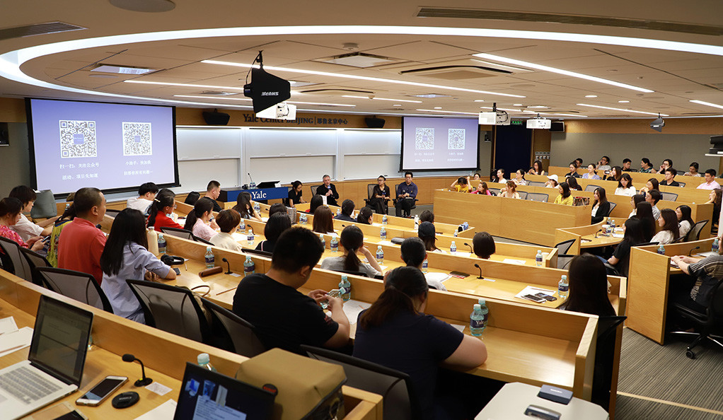 Participants at the Yale Center in Beijing on June 26.