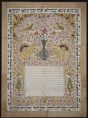 This ketubah, or Jewish marriage contract, from Isfahan, Iran, in 1856.