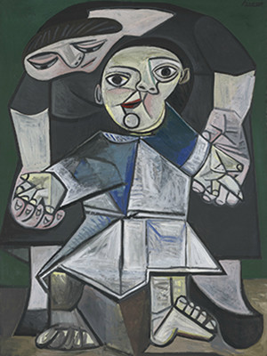 The painting First Steps by Pablo Picasso