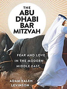 "Photo of the cover of the book titled ""The Abu Dhabi Bar Mitzvah."""