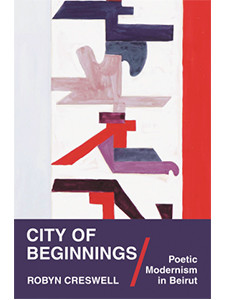 """Cover of the book titled """"City of Beginnings."""""""