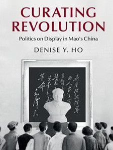 "Photo of the cover of the book titled ""Curating Revolution."""