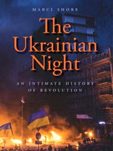 "Photo of the cover of the book titled ""The Ukrainian Night."""