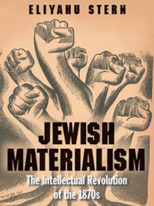 "Cover of the book titled ""Jewish Materialism."""