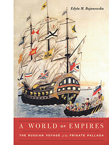 """Cover of the book titled """"A World of Empires."""""""