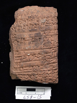 An ancient Sumerian cuneiform tablet which details food allotments for palace dogs in the city of Irisagrig.