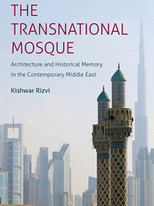"""""""The Transnational Mosque"""" book cover"""