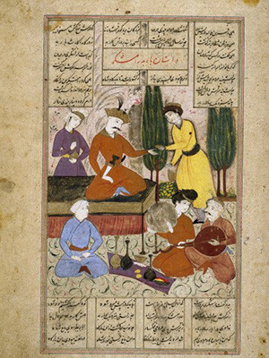 """""""Bahram Gur and Courtiers Entertained by Barbad the Musician,"""" a page from a manuscript of the Shahnameh"""