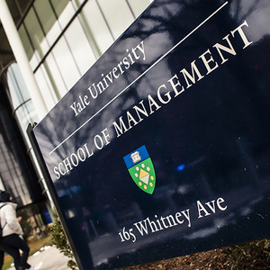 School of Management sign
