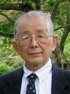 Tsuneo Tamagawa