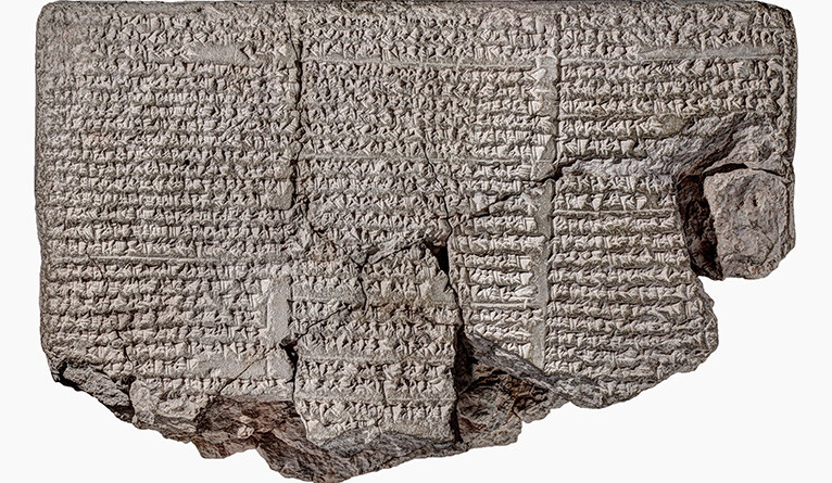 "A Babylonian tablet from 214 BCE, which includes a passage about ""The Twins,"" or Gemini."