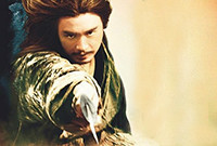 """An Asian character from the film """"Ashes of Time Redux"""" pointing with a sword."""